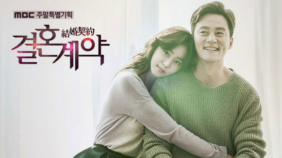 Marriage Contract (2016) yang lumayan bikin sengguk2