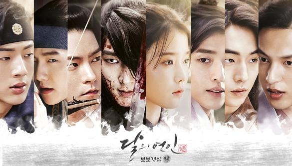 Moon Lovers : Scarlet Heart Ryeo (2016) : Sejauh mata memandang, ganteng semua!